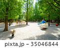 東京都中央区築地 あかつき公園 35046844