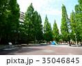 東京都中央区築地 あかつき公園 35046845