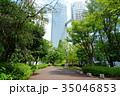 東京都中央区築地 あかつき公園 35046853