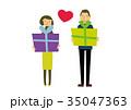 ギフトボックス 男女 35047363