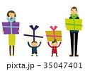 贈り物 プレゼント クリスマスのイラスト 35047401