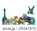 恐竜のグループ 35047872