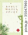 年賀状 和風 ベクターのイラスト 35047960