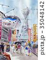 通天閣のスケッチ 大阪観光 水彩画 35048142