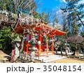 北野天満宮 神社 建物の写真 35048154