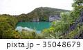 緑 パノラマ パノラマのの写真 35048679