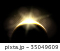 Beautiful astronomic solar moon eclipse 35049609