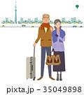 旅行に出かける シニア夫婦 35049898