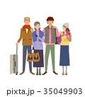 旅行 観光 ベクターのイラスト 35049903