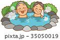温泉 シニア イメージイラスト 35050019