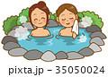 温泉 ベクター 人物のイラスト 35050024