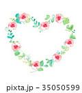 水彩 花 植物のイラスト 35050599