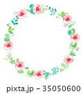 水彩 花 植物のイラスト 35050600