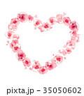 水彩 花 ハートのイラスト 35050602