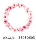 水彩 花 ピンクのイラスト 35050603