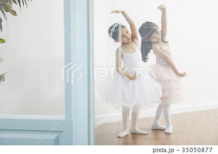 친구,어린이,형제자매,발레 35050877