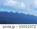 八ヶ岳 八ヶ岳連峰 山の写真 35052072