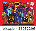 かいじゅう モンスター 妖怪のイラスト 35052206