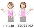 オペレーター ヘッドセット 女性のイラスト 35053192