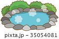 温泉 イメージイラスト 35054081