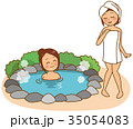 温泉 ベクター 人物のイラスト 35054083