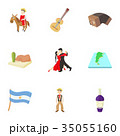 観光 アルゼンチン イコンのイラスト 35055160
