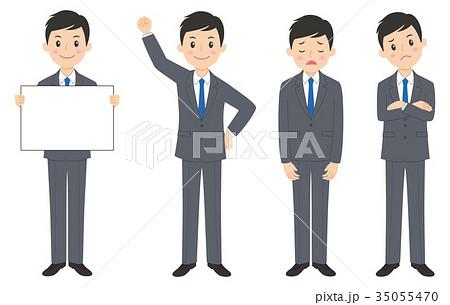 就活スーツ男性2 35055470