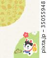 張子 はがきテンプレート 和のイラスト 35055948
