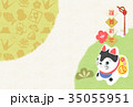 張子 はがきテンプレート 和のイラスト 35055951