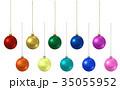 クリスマス クリスマスボール オーナメントのイラスト 35055952