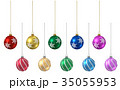 クリスマス クリスマスボール オーナメントのイラスト 35055953