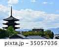 八坂の塔 五重塔 京都の写真 35057036