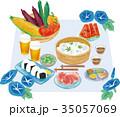 夏の食卓 夏の味覚詰め合わせ 35057069