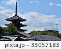 八坂の塔 京都 東山の写真 35057183