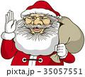 パンフレットやカタログでメインイラストとして使用できるサンタクロースのカットイラスト 35057551