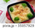 グラタン 洋食 マカロニグラタンの写真 35057929