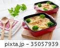 グラタン 洋食 マカロニグラタンの写真 35057939