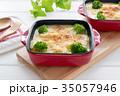グラタン 洋食 マカロニグラタンの写真 35057946