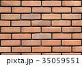 煉瓦の外壁 35059551