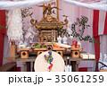 川越祭り 神棚 川越市  35061259