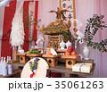 川越祭り 神棚 川越市  35061263