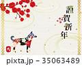 年賀状 戌 犬のイラスト 35063489