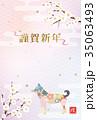 年賀状 戌 戌年のイラスト 35063493