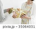プレゼント 35064031