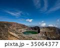 蔵王 御釜 火山の写真 35064377