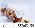ドライフルーツ フルーツ 瓶の写真 35065159