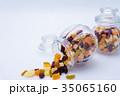 ドライフルーツ フルーツ 瓶の写真 35065160