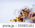 ドライフルーツ フルーツ 瓶の写真 35065161