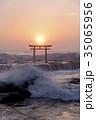 神磯の鳥居 大洗海岸 波の写真 35065956