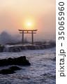 神磯の鳥居 大洗海岸 波の写真 35065960